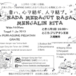 information Bapang Sari Performance
